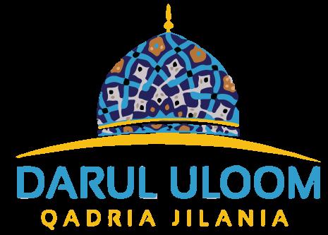 Darul Uloom Qadria Jilania – Walthamstow