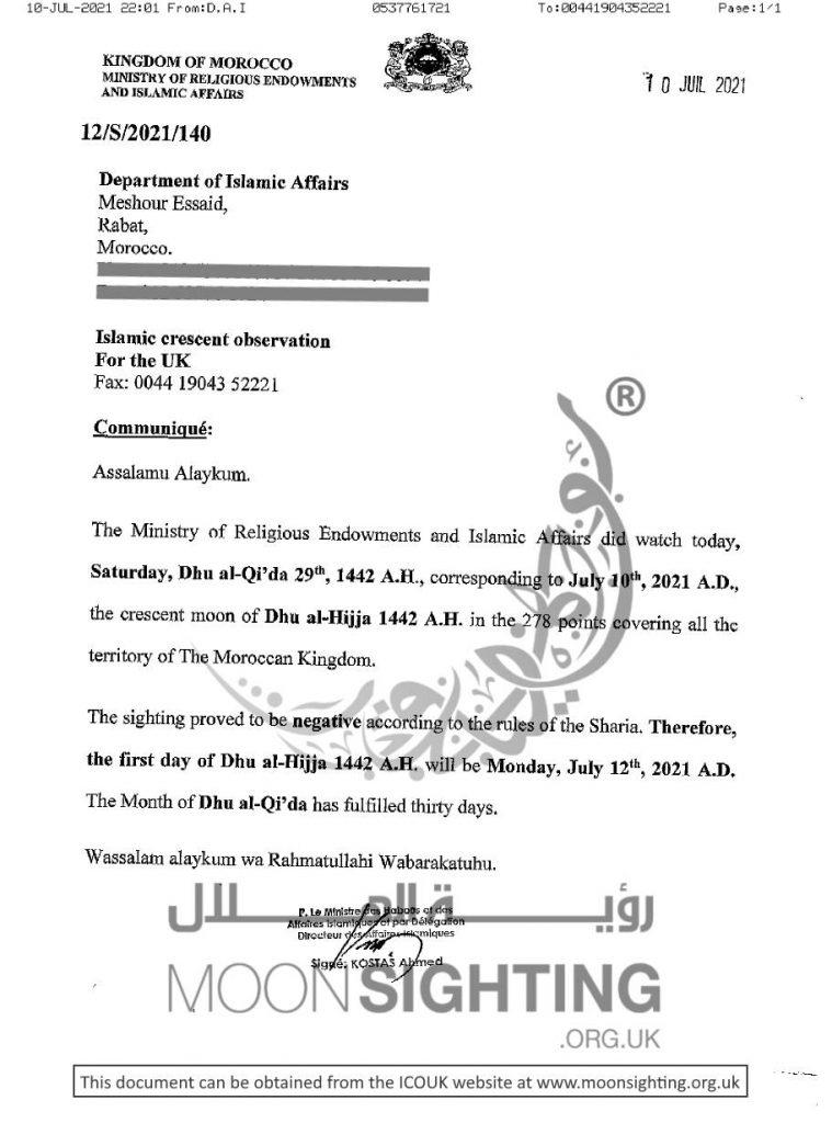 department-of-islamic-affairs
